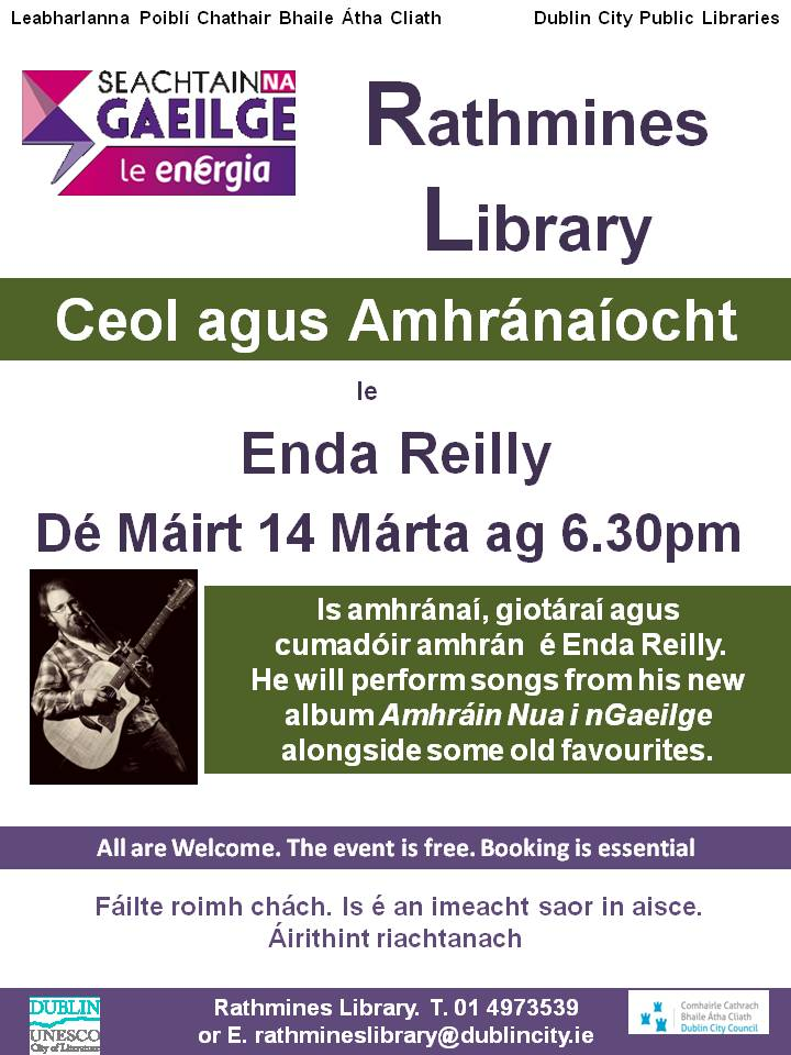 Enda Reilly in Rathmines Library